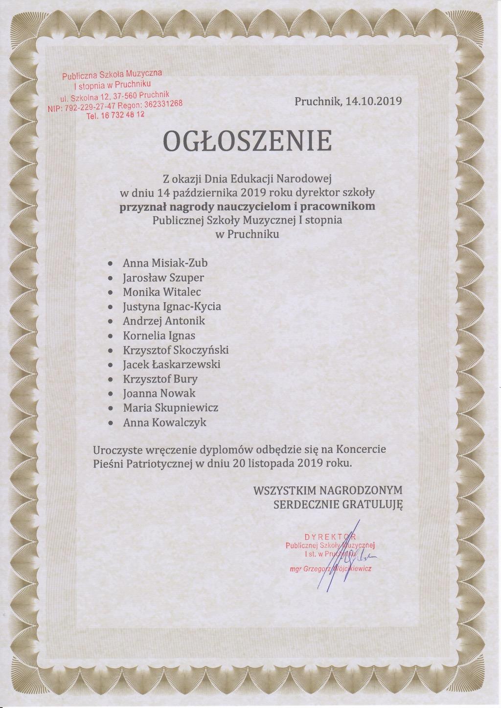 Nagrody_WWW